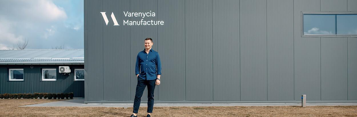 Виробництво компанії Varenycia Manufacture
